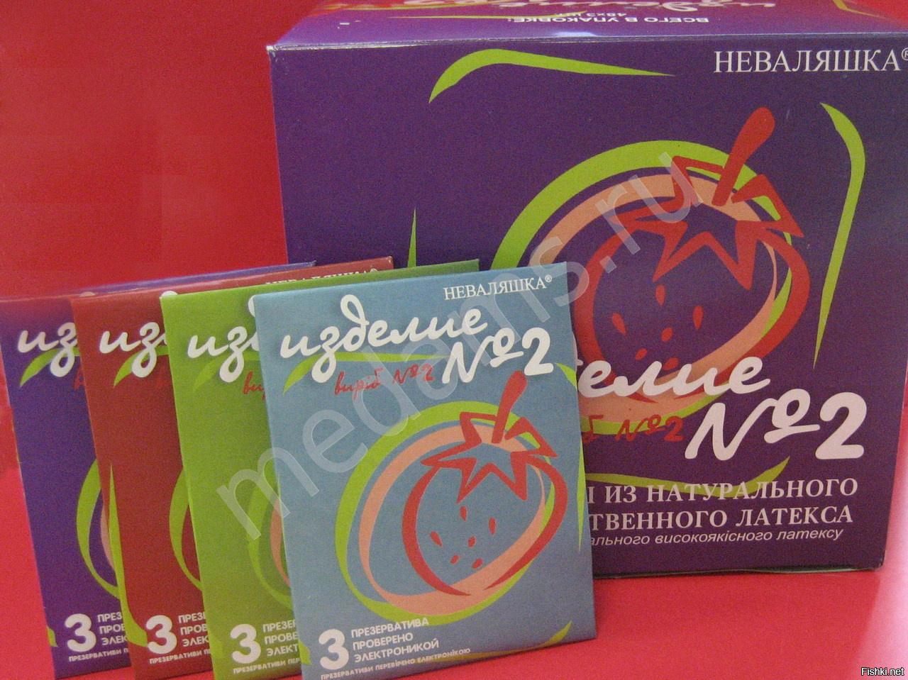 Старинные презервативы фото, Старинные средства контрацепции и предохранения от 23 фотография