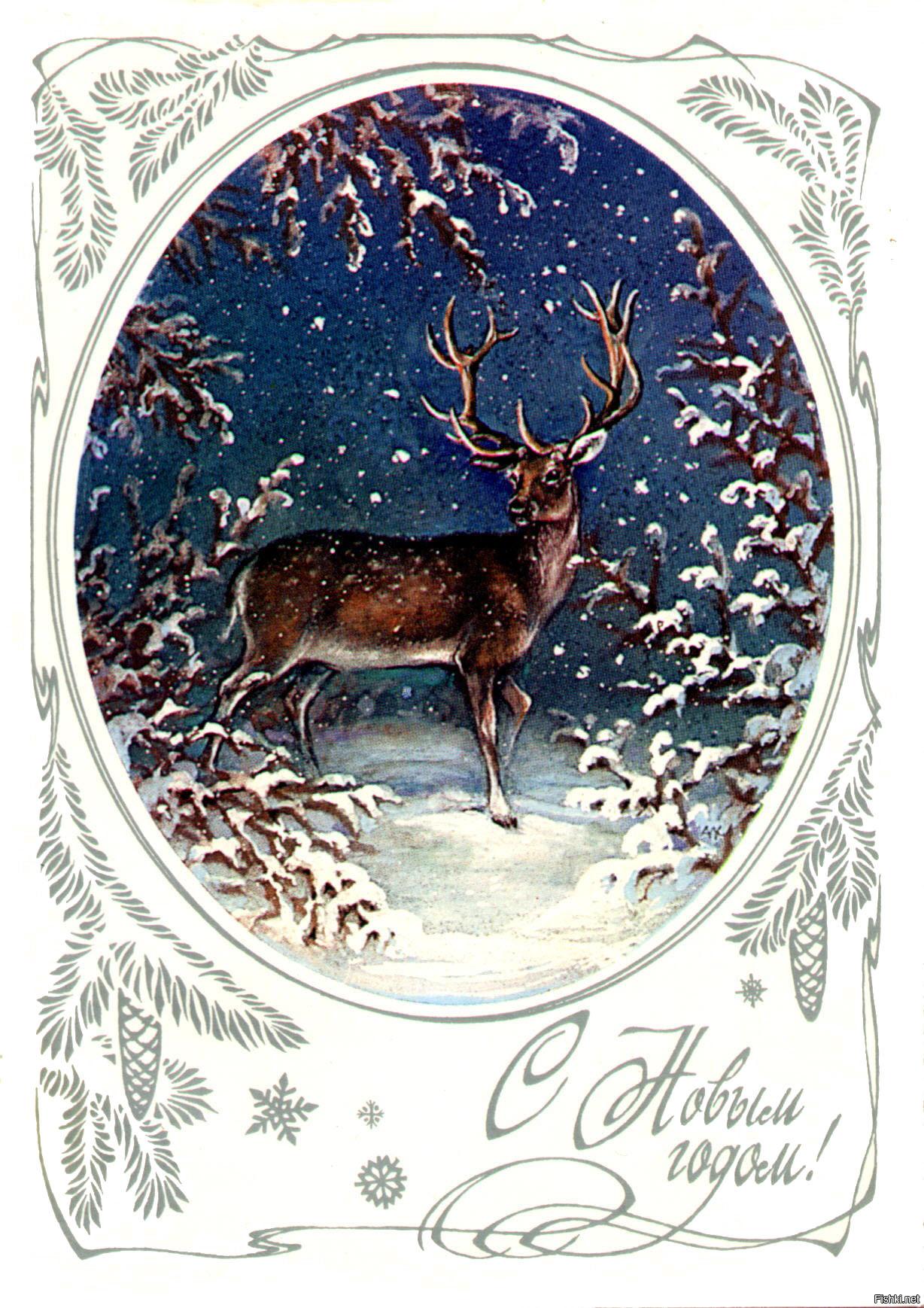 Новогодние открытки а исакова, волк