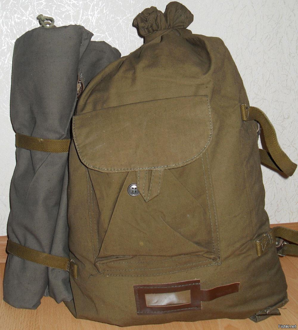 Боевая сумка охотника 9 букв