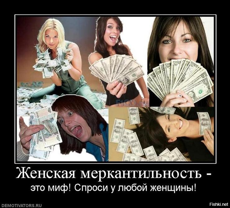 Хабаровский край истории про меркантильных девушек Валерий