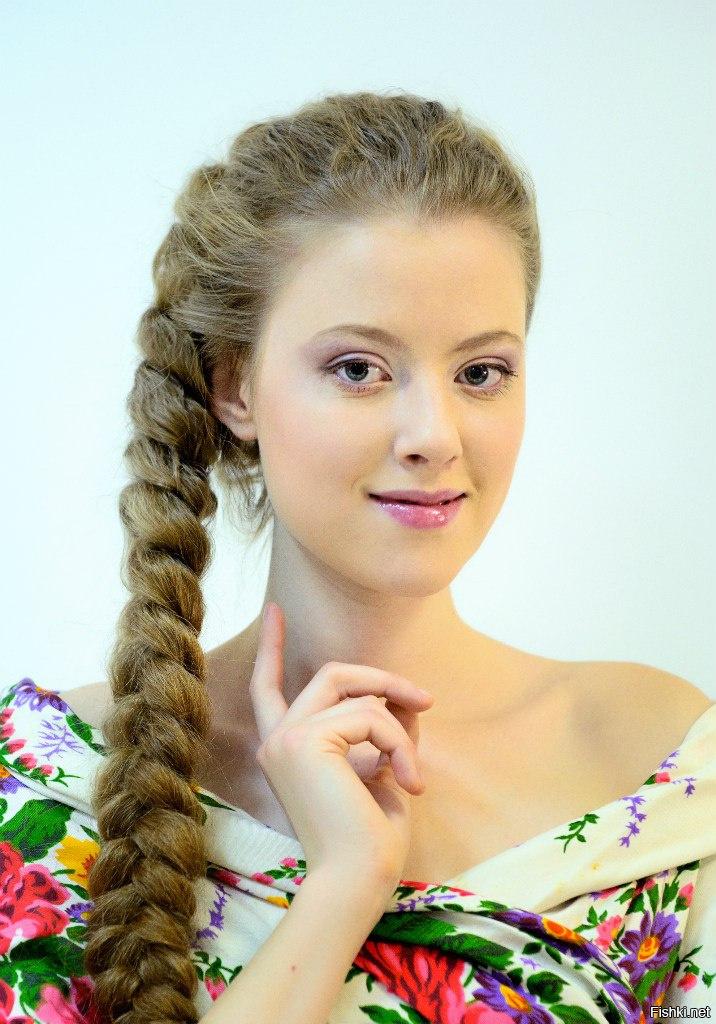 тазика телек русская актриса с косой университете она узнала