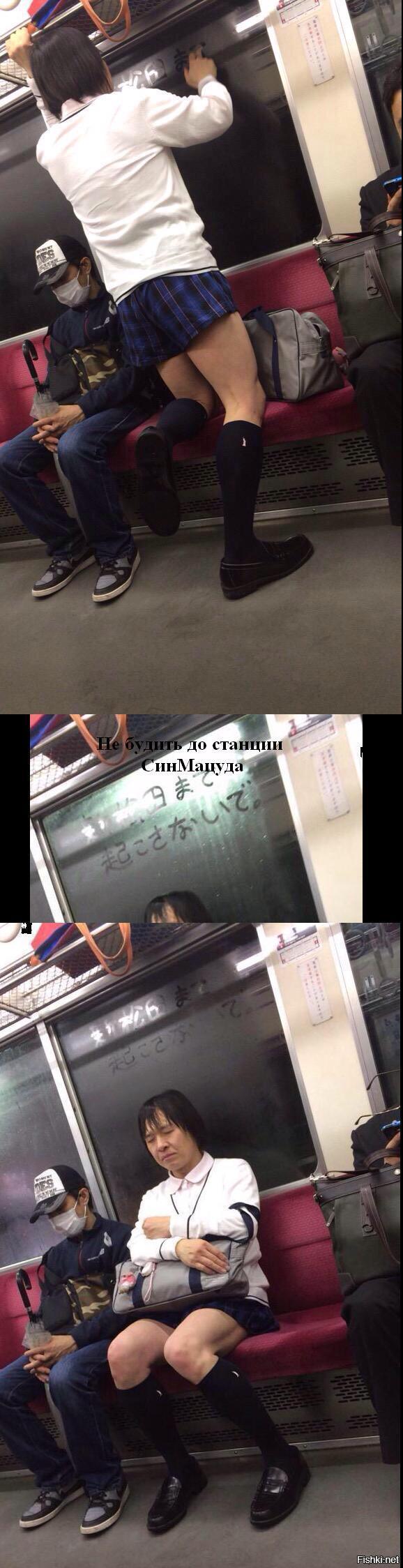 Вытворяла в чего метро японка