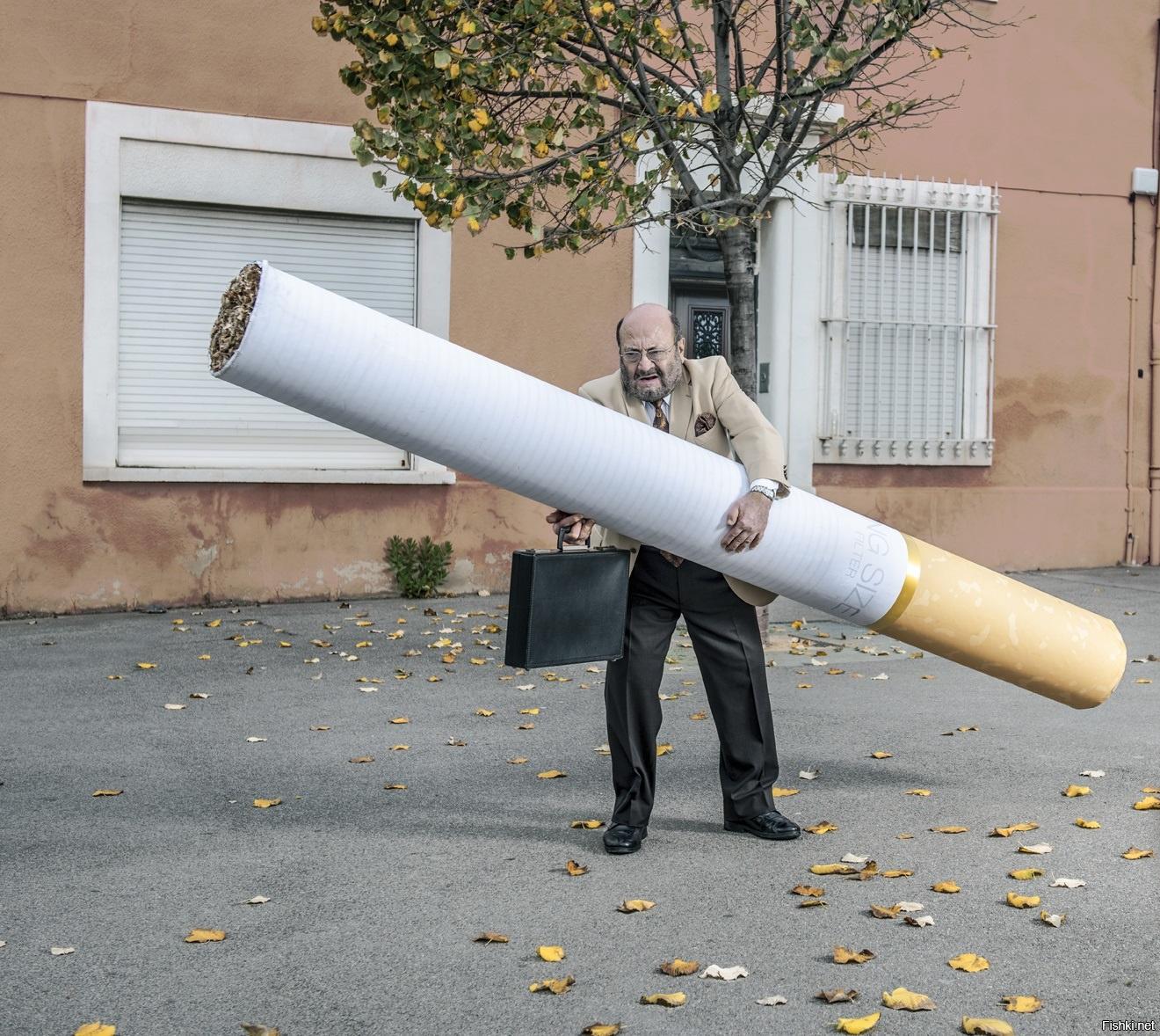 Картинки сигареты смешные