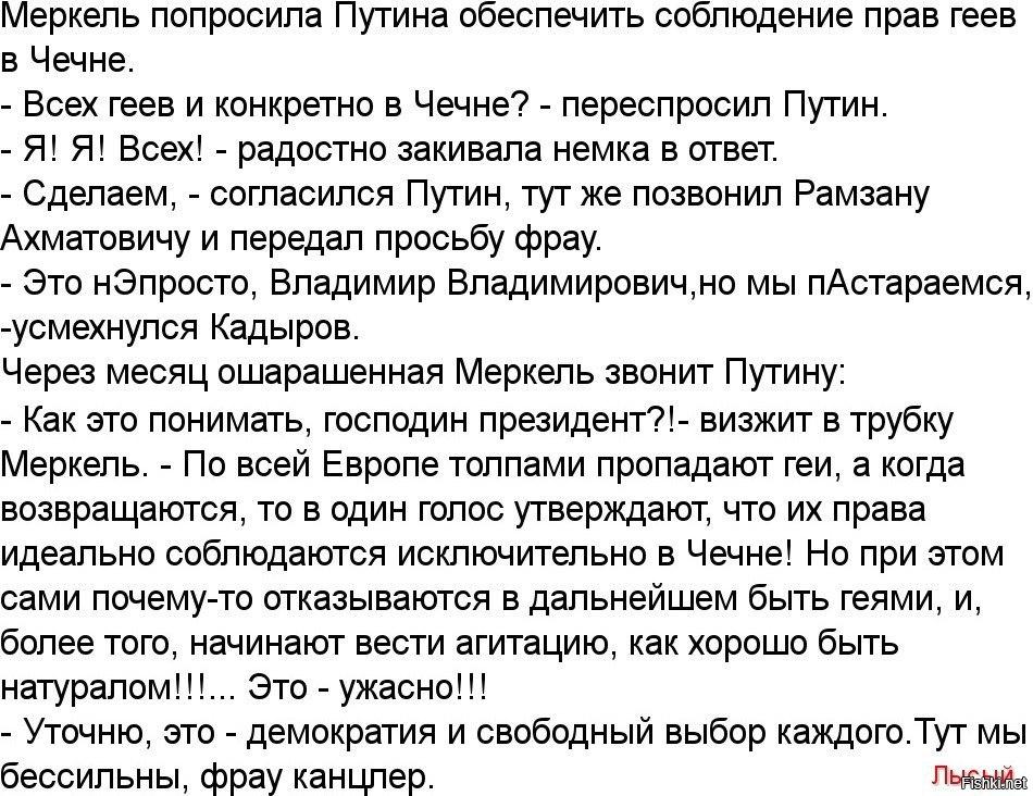 Расправы над чеченскими геями Публикуем истории выживших