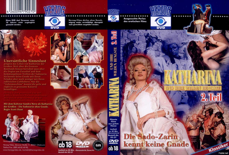 великая фильм порно елизавета