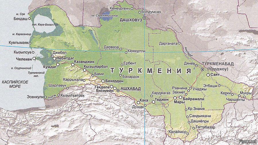 увидев, где находится туркменистан с фото наше