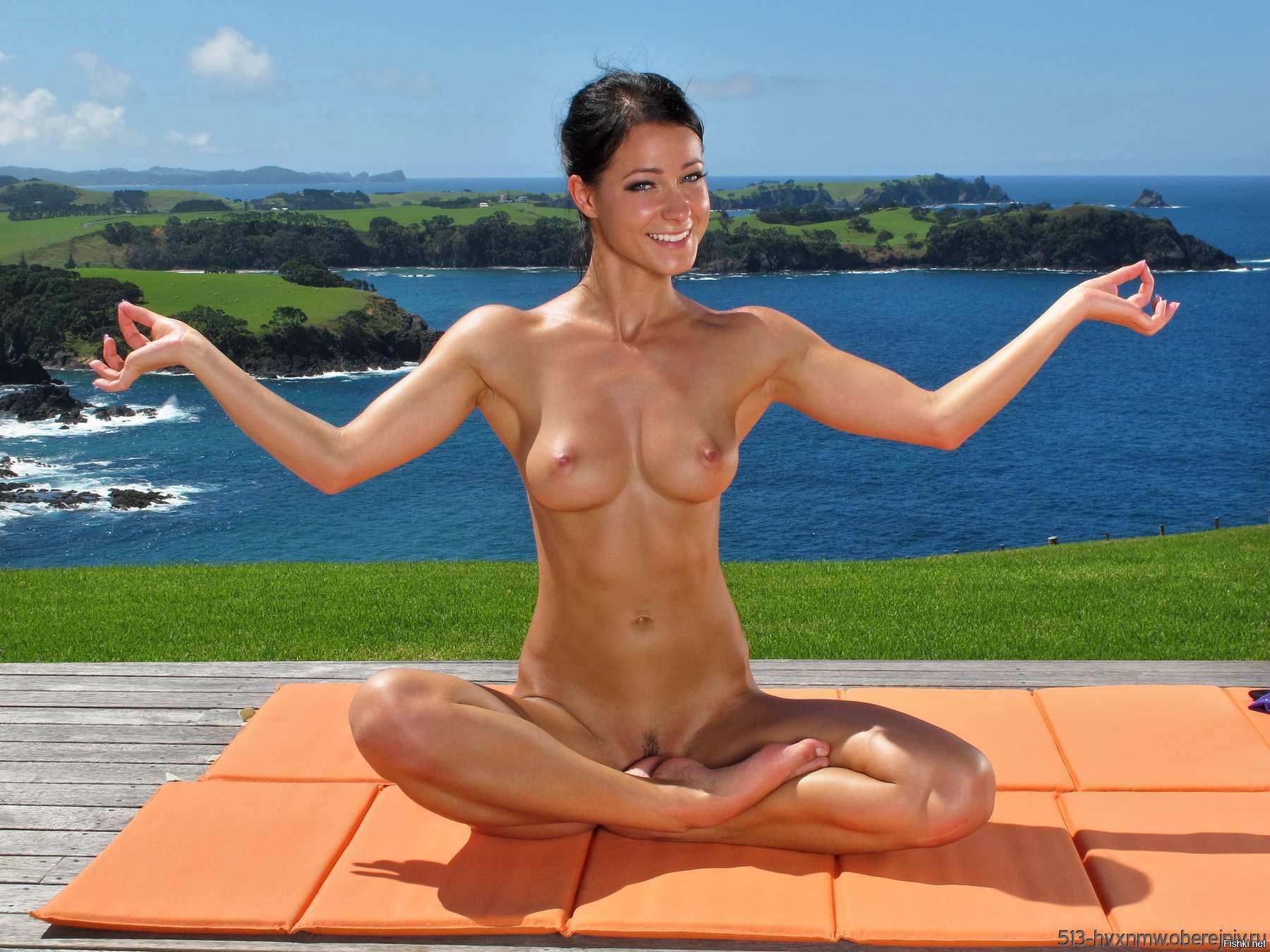 голая йога онлайн девушки видео мне определенно