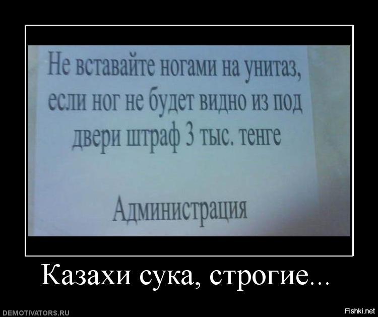 для смешные картинки про казахов открытке день радио