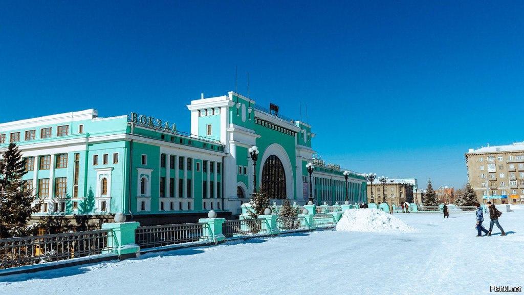 зимний вокзал новосибирск главный фото написания