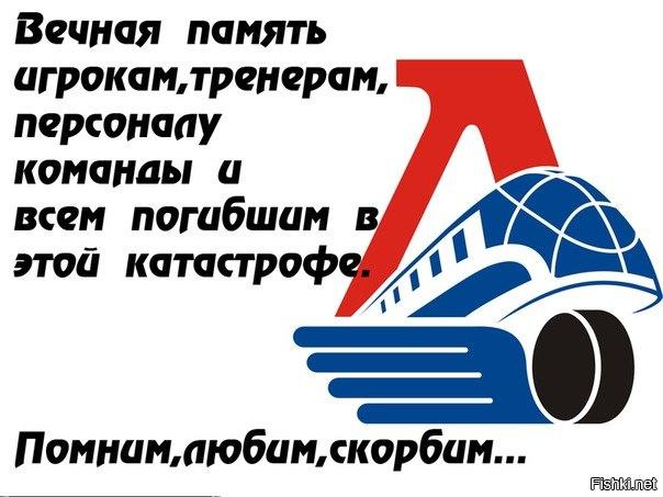 Памяти локомотива открытки