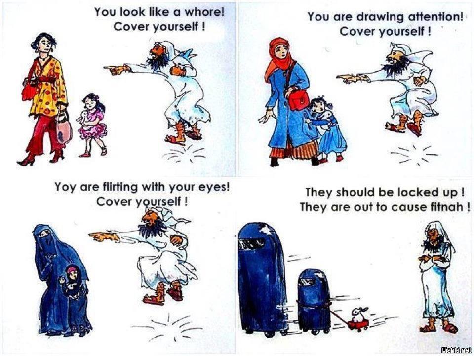 Исламские картинки с юмором, рождественское чудо