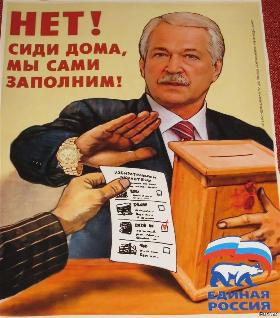 Избирательные открытки, для девочки