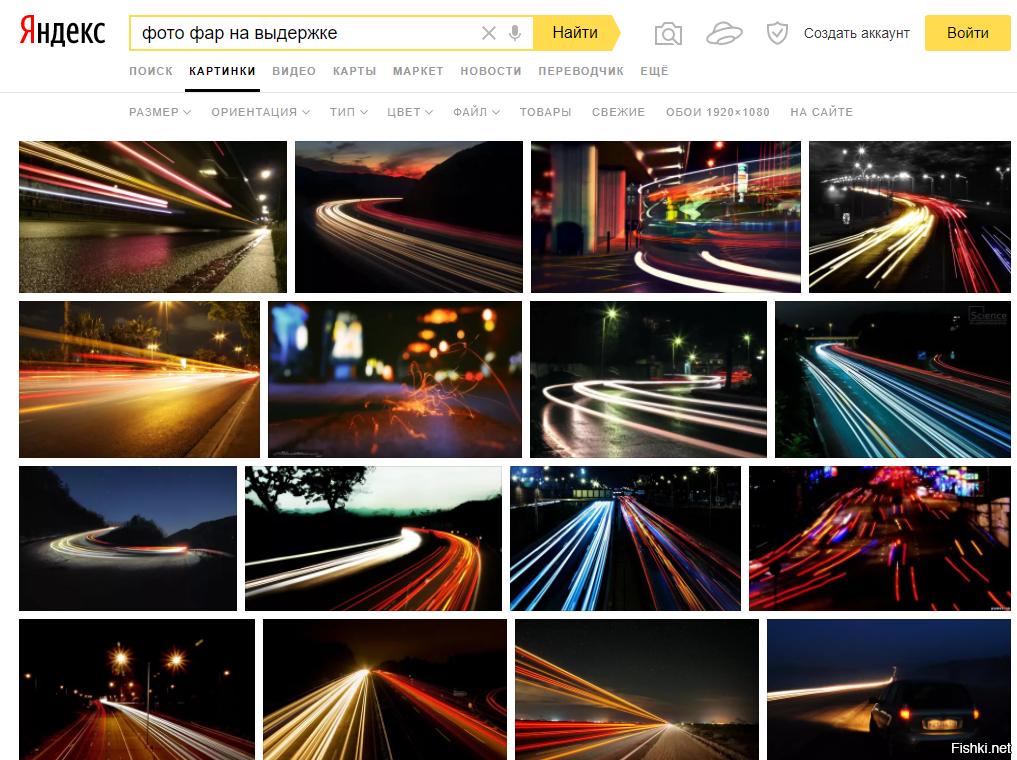 бизнес фото с длинной выдержкой какие параметры фотообзор, который