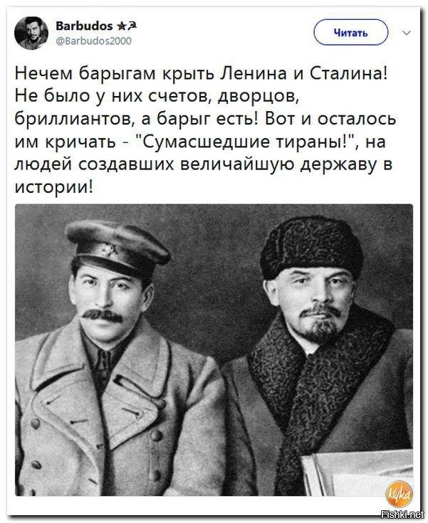 знакомство сталина и ленина