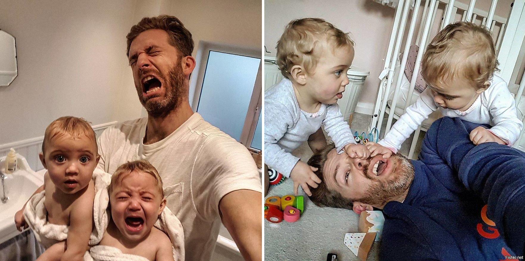 Днем, смешная картинка многодетного отца
