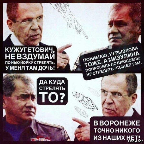 """""""Мы полностью готовы"""", - Пентагон ответил на хвастовство Путина """"новым ядерным оружием"""" - Цензор.НЕТ 9970"""