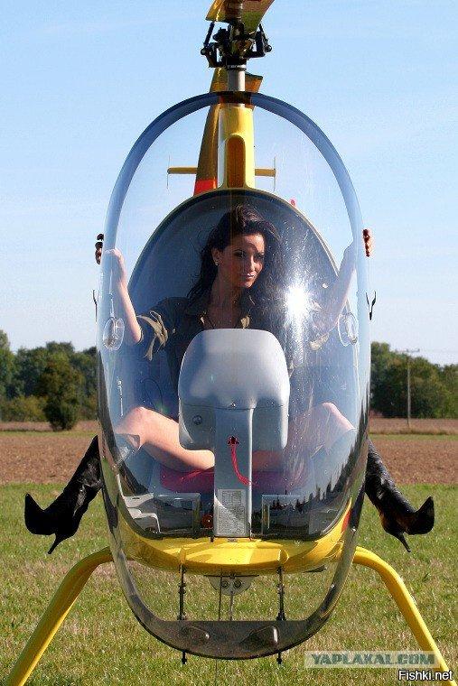 Смешные картинки вертолета, открытка рисунок для