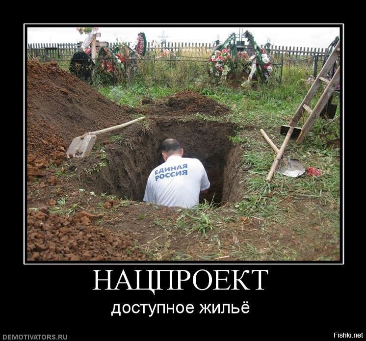 Прикольные картинки единая россия, чтобы