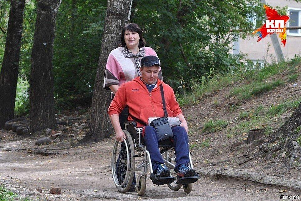 Сайт знакомств казань инвалиды