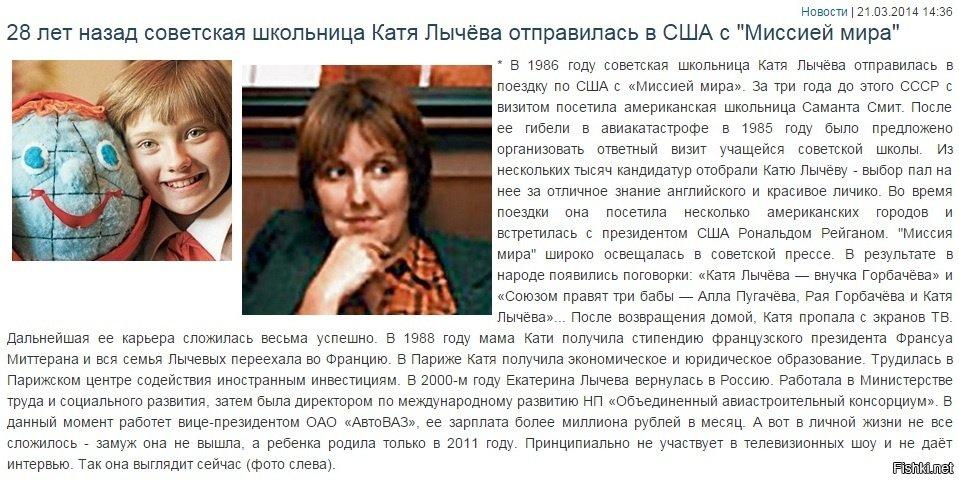 Екатерина лычева автоваз фото