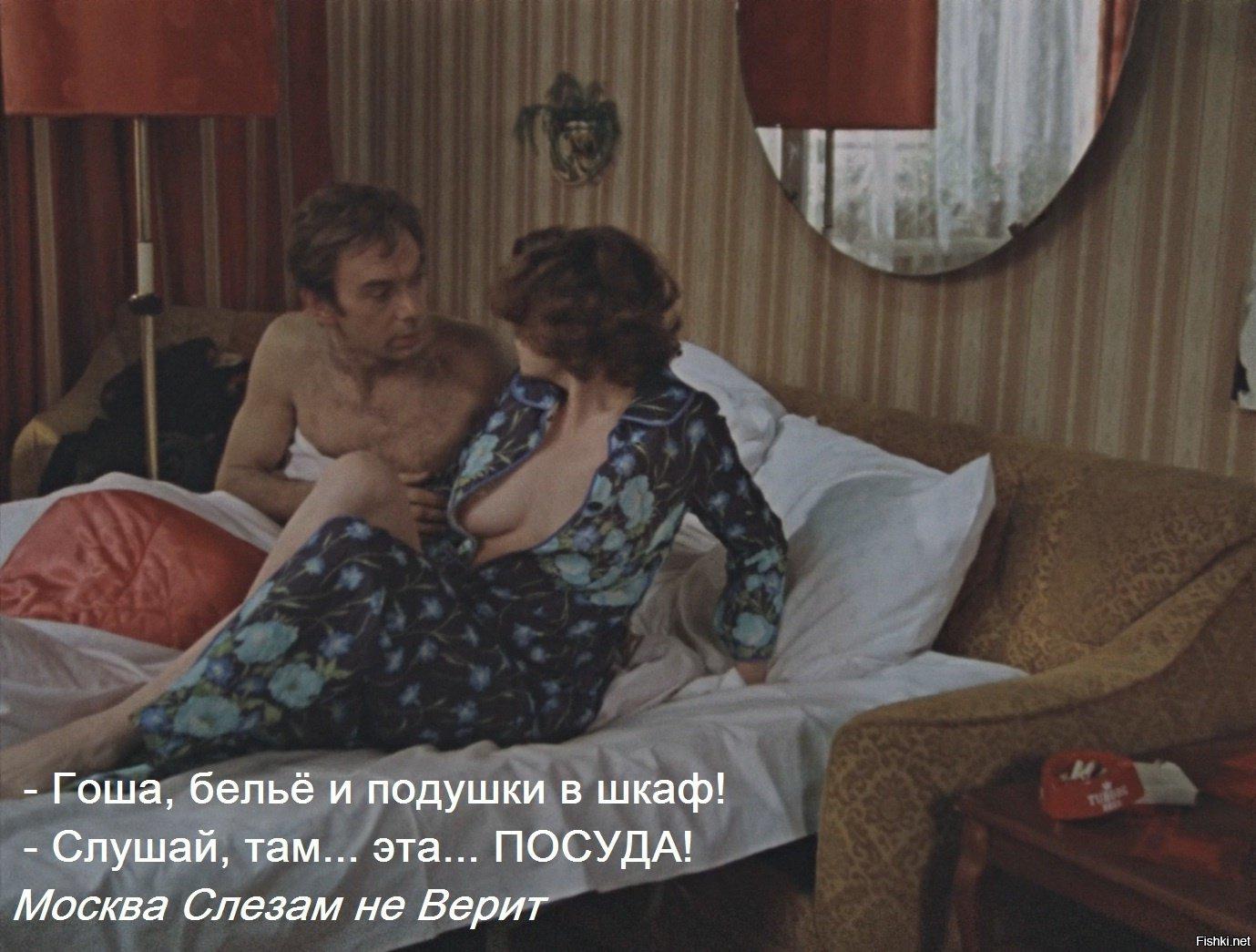 erotika-sssr-film