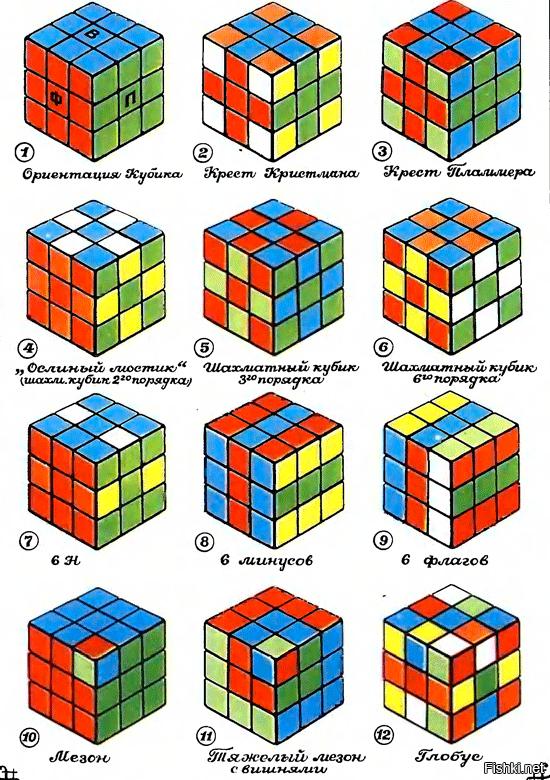 живого секрет кубика рубика в картинках нужно кругу, постепенно