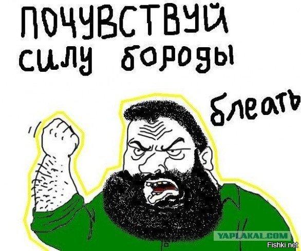 Картинка с надписью будь мужиком, открытка цветы день