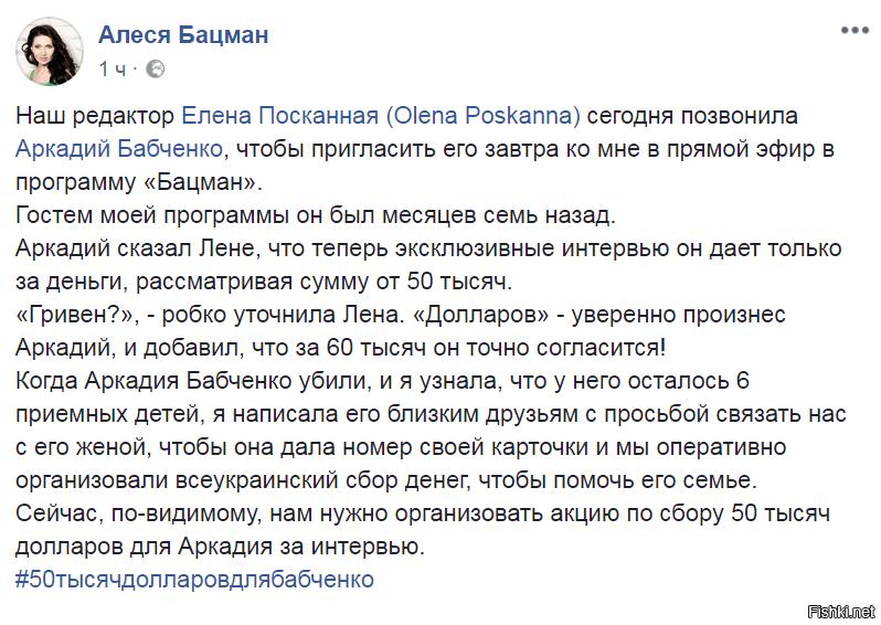 У Росії роблять все, щоб заретушувати свій провал і знецінити дані про систему масового терору за кордоном, - Муждабаєв про справу Бабченка - Цензор.НЕТ 8881