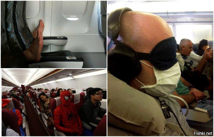 смешные картинки пассажиров часто