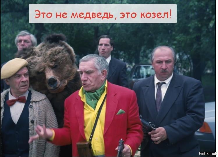 Мой первый пост на СЛ. Медведям РТС посвящается!