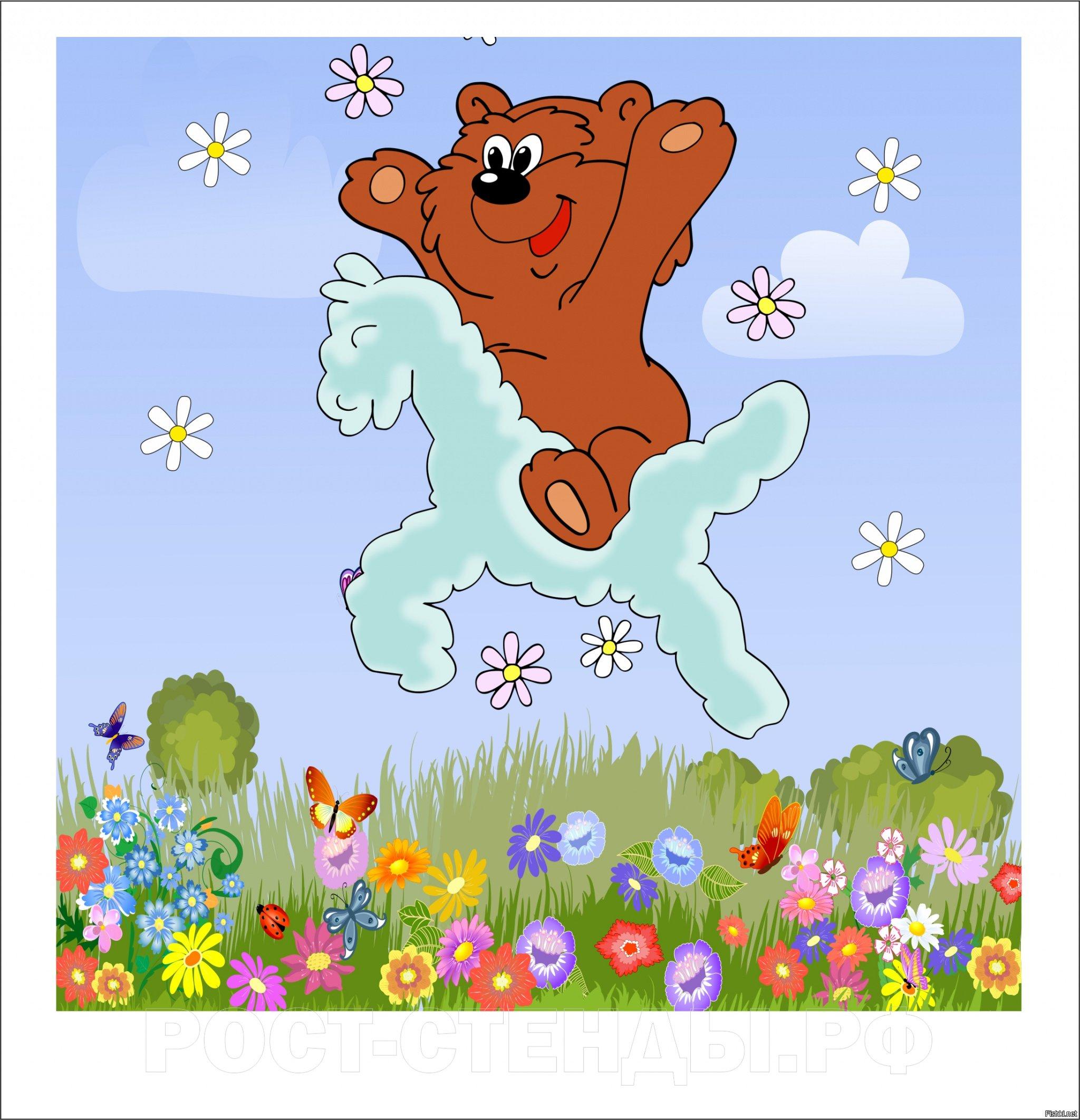 Облака из мультфильма картинки