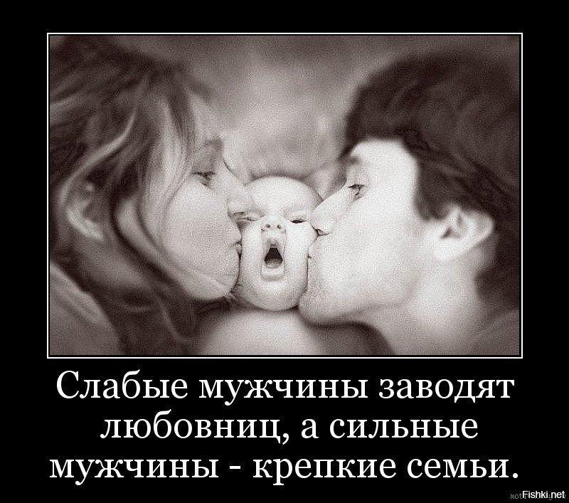 Любовники картинки со смыслом