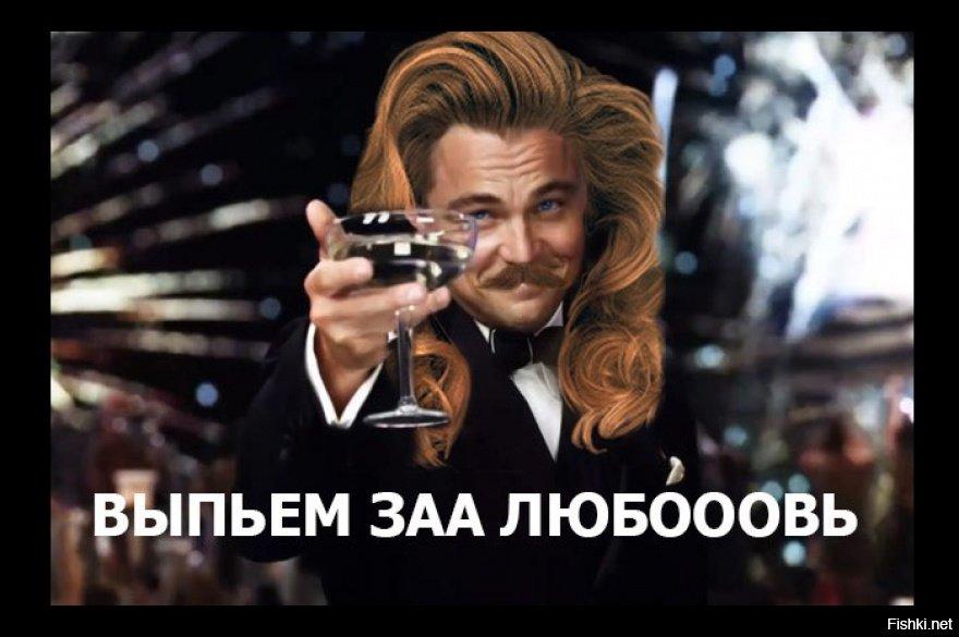 Выпьем смешные картинки, мозг женщины