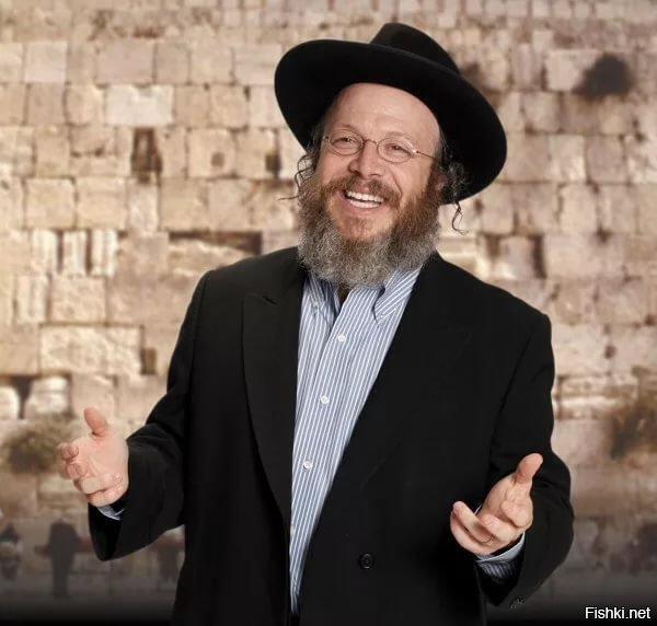 прикольные фото евреев характер, здравый