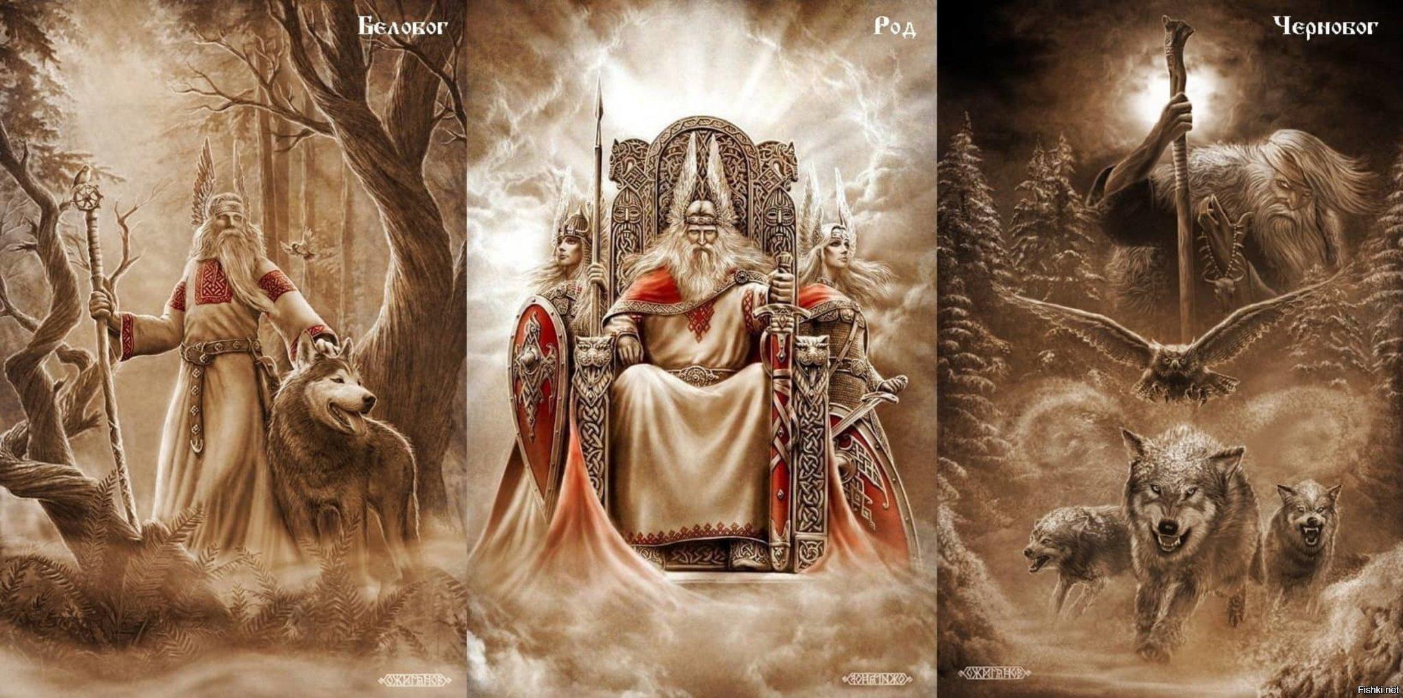Языческие картинки богов на рабочий стол