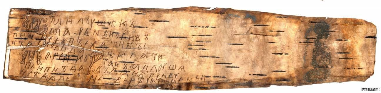Печь древних ариев картинки небольшой частью