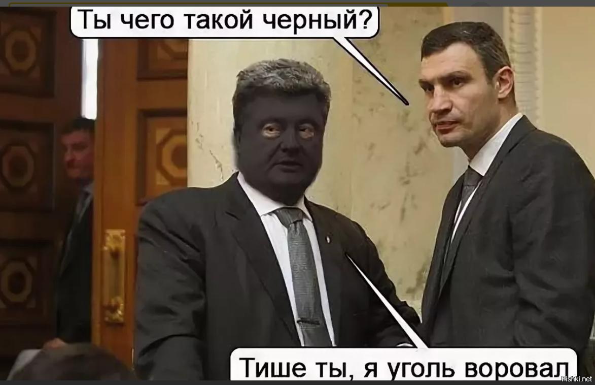 Украина картинки с надписями прикольные