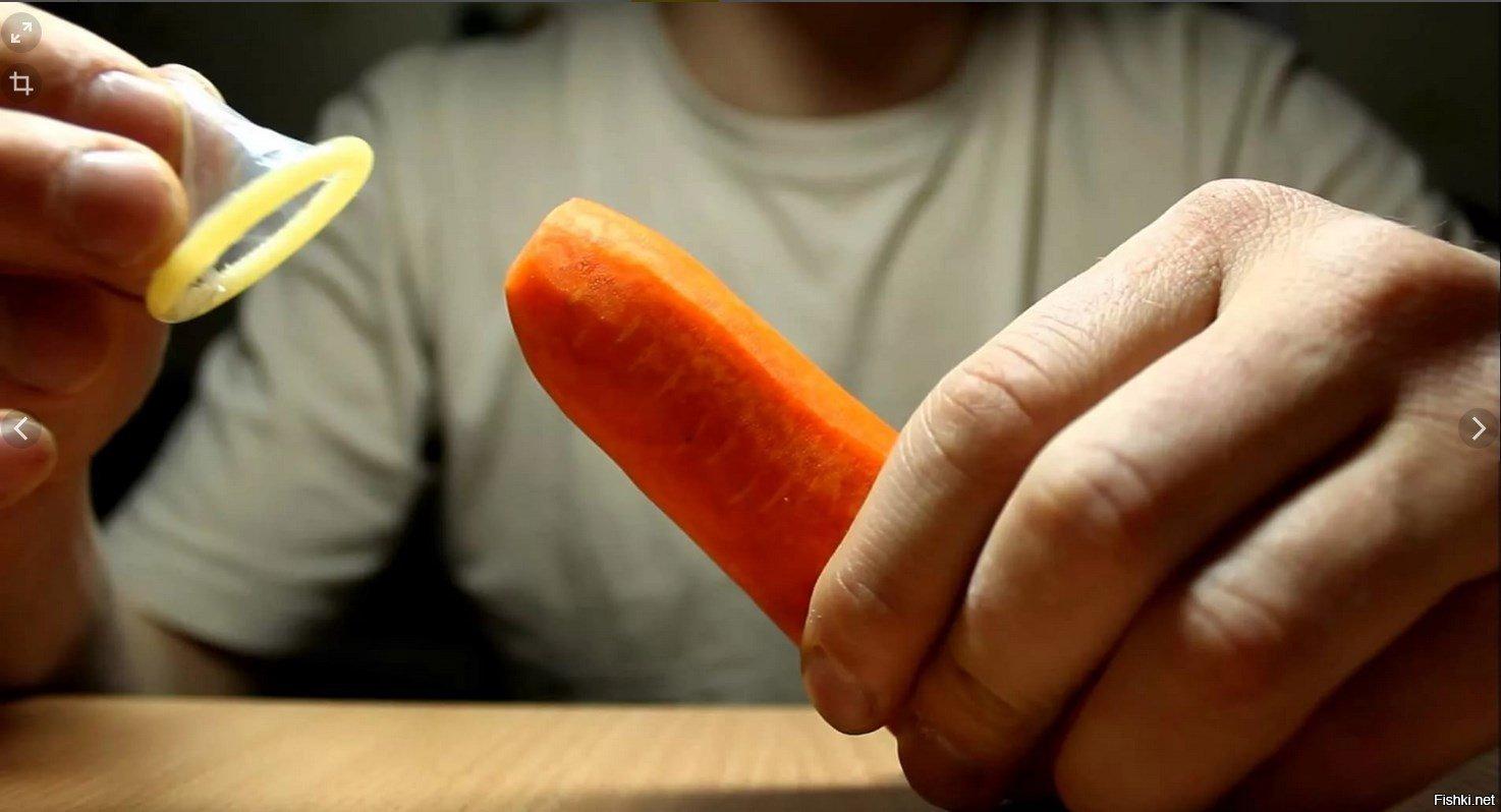 Реклама презерватива мультик, прикольная реклама презервативов Видео на 18 фотография