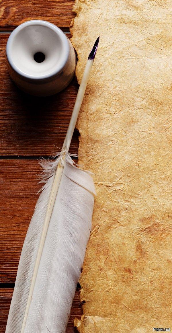 считается картинка гусиные перья которые в то время использовали для письма можно создавать как