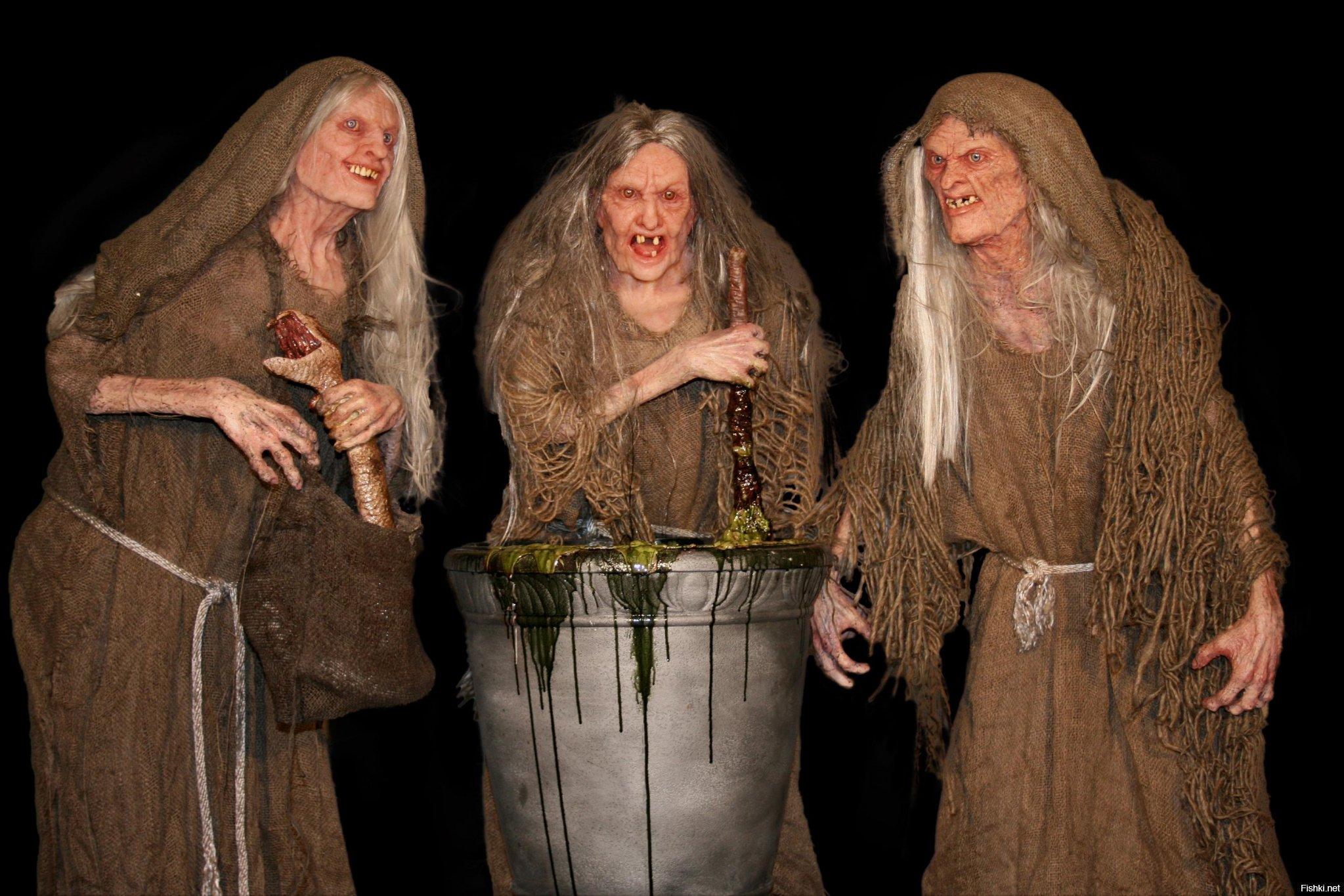 Прикольные картинки с тремя ведьмами