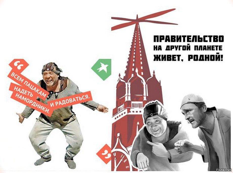"""Картинки по запросу Россияне стали """"новой нефтью"""" картинки"""