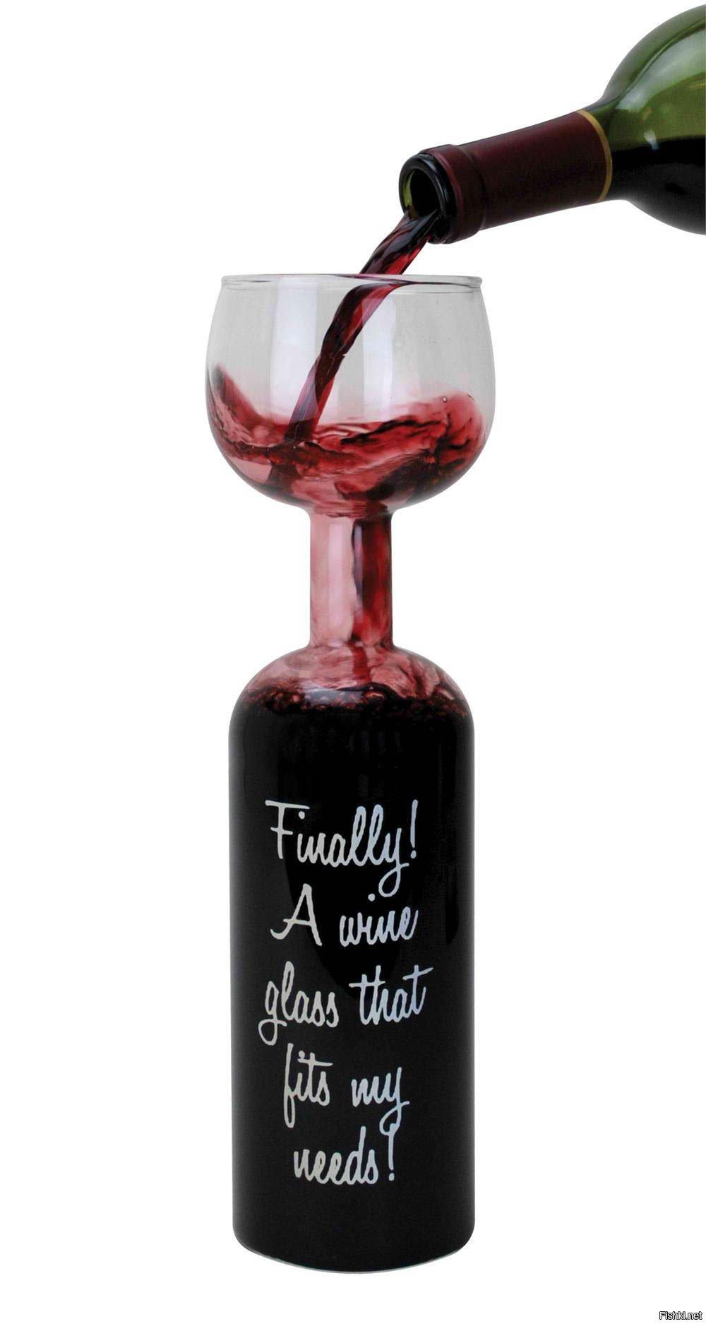 Бокал вина картинка прикол, праздника рождество пресвятой