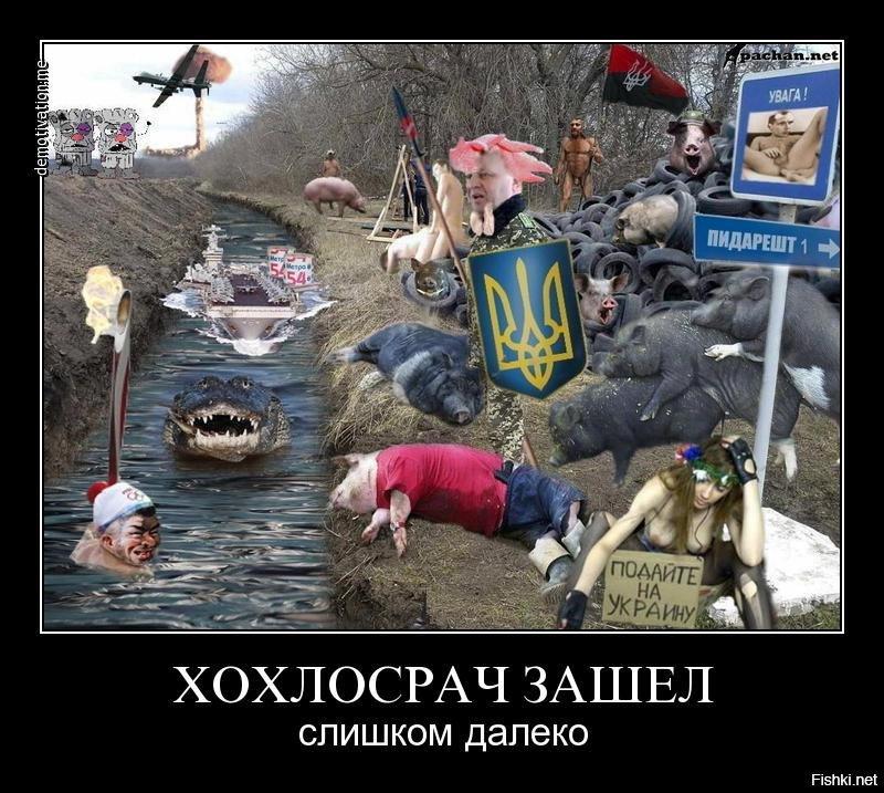 камни как выглядит не рабская украина фотоприколы уважающая