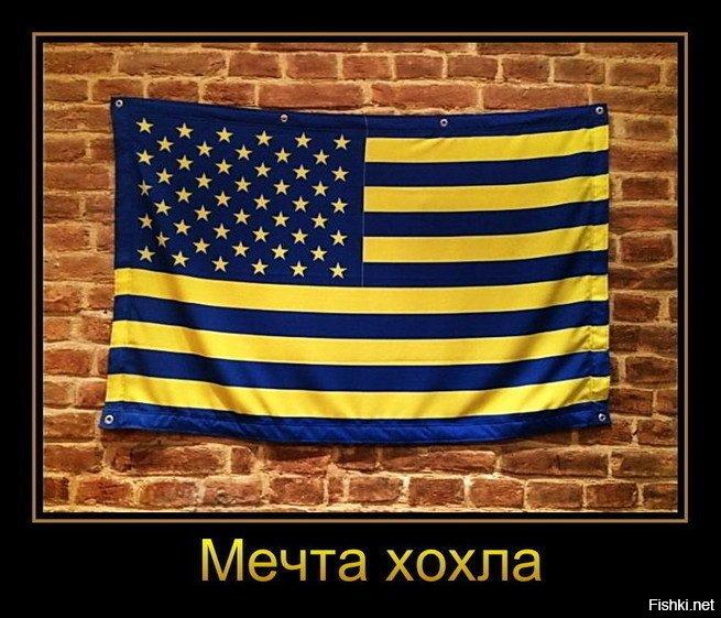 демотиваторы америка и европа плюс решка собрала всё