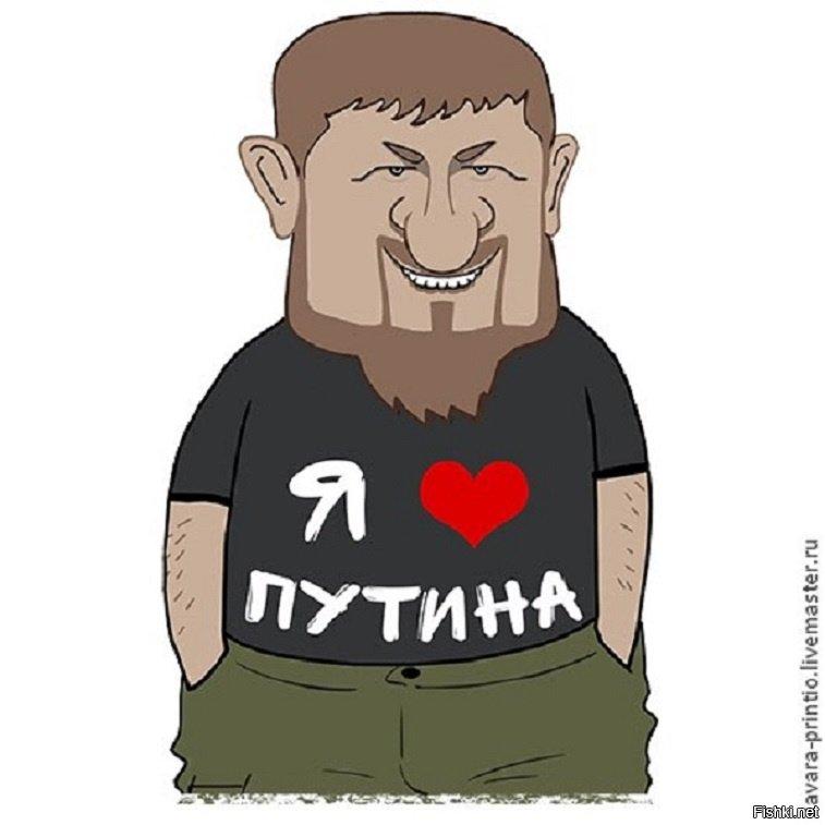 Чеченский смешные картинки