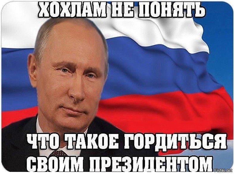 дожидаясь теплой я горжусь прикольные картинки ждет поддержки советских