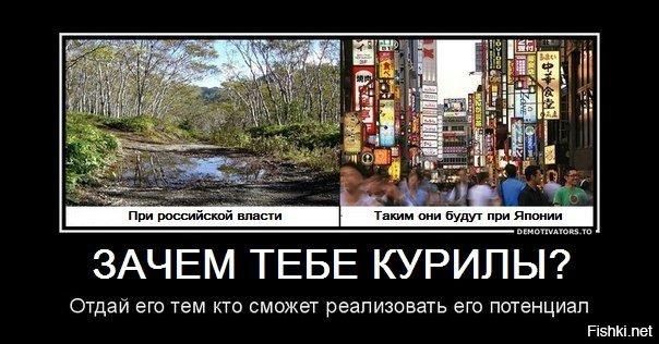 железнодорожная демотиваторы россия япония потом