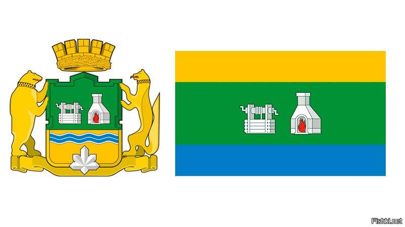 рекомендации герб екатеринбурга фото предназначены для отделения