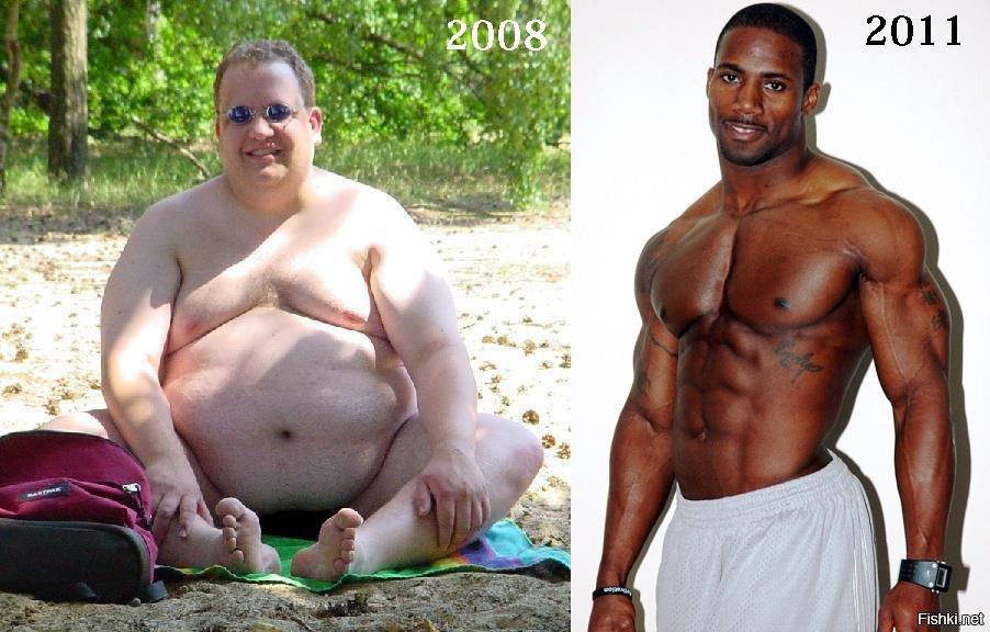 Смешные картинки до и после похудения