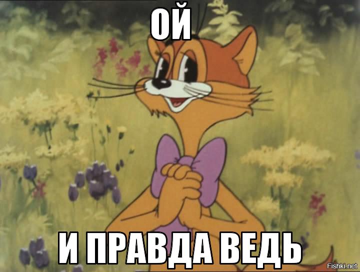 Картинки прикольные про кота леопольда, картинки анимации